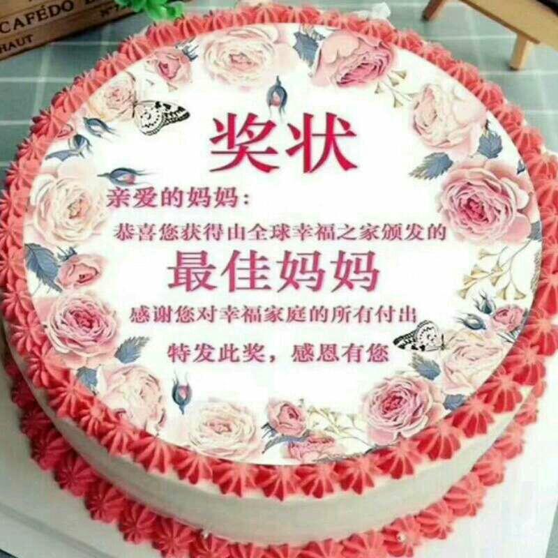 重庆市鑫冠饼屋
