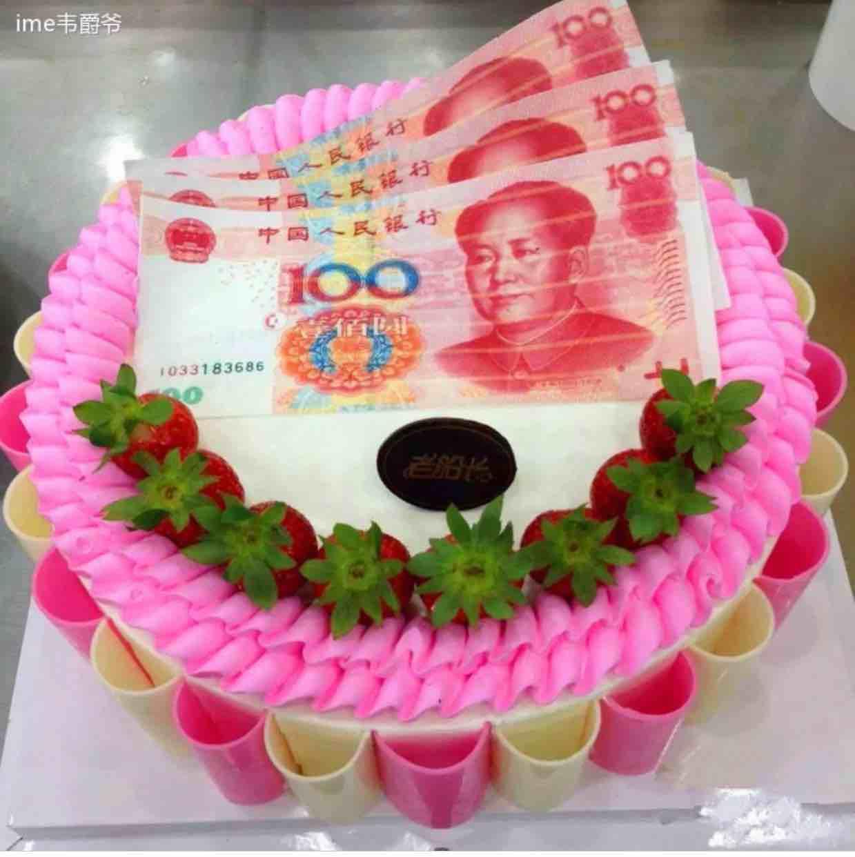 东莞蛋糕配送