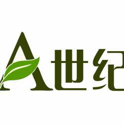 上海闵行区A世纪鲜花店