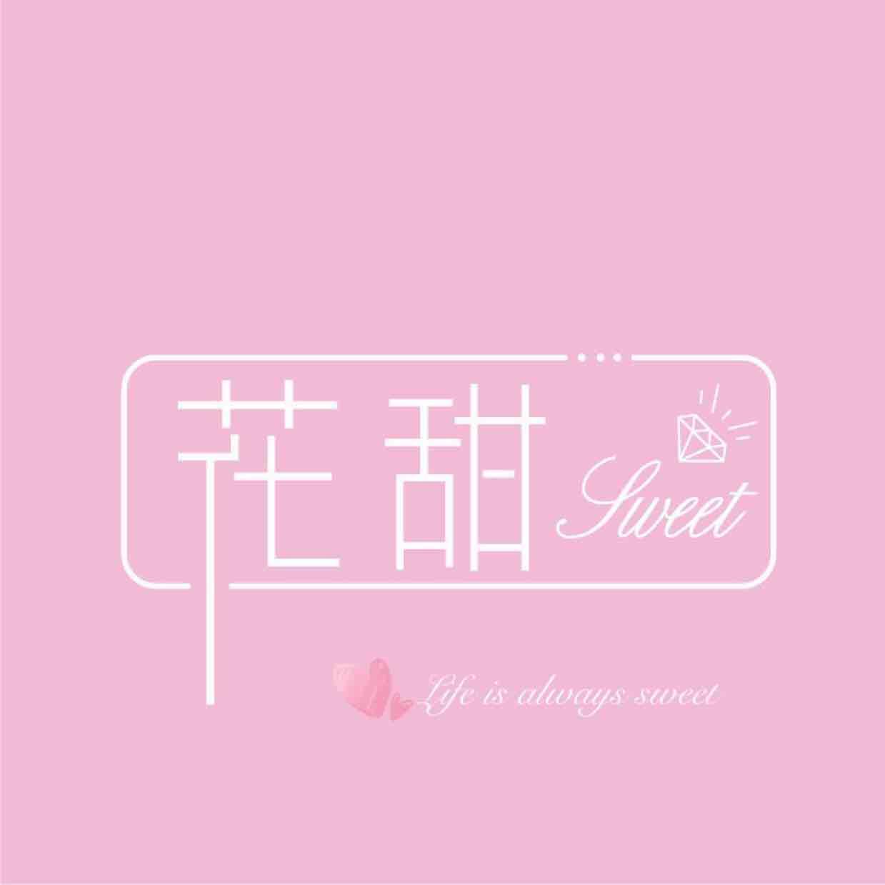 成都龙泉驿区花甜Sweet花艺工作室