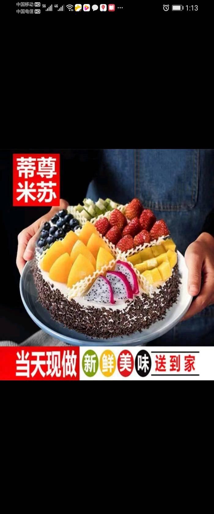 深圳龙华区蒂尊米苏蛋糕店