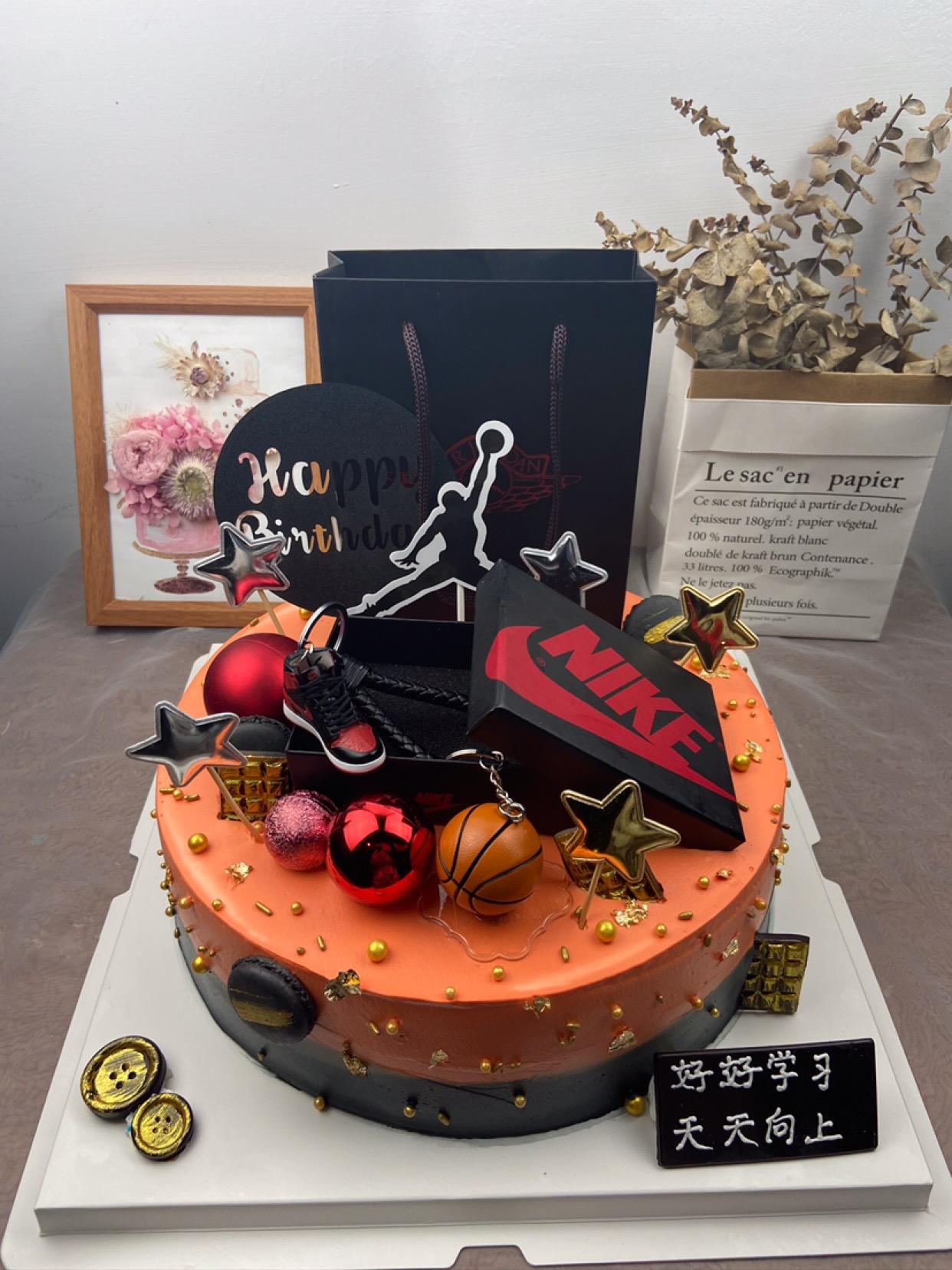 上海市长宁区数码蛋糕店