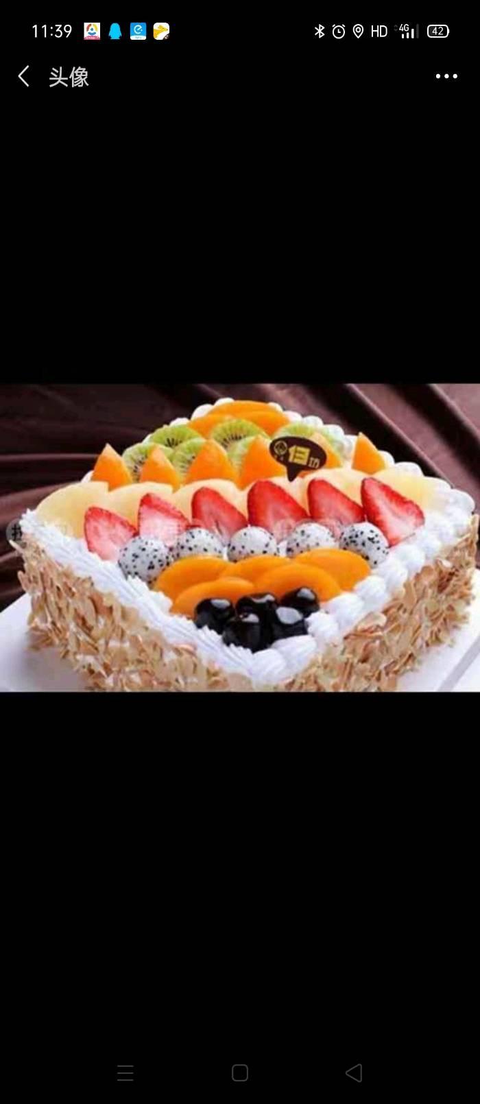 芜湖弋江区麦香园蛋糕坊