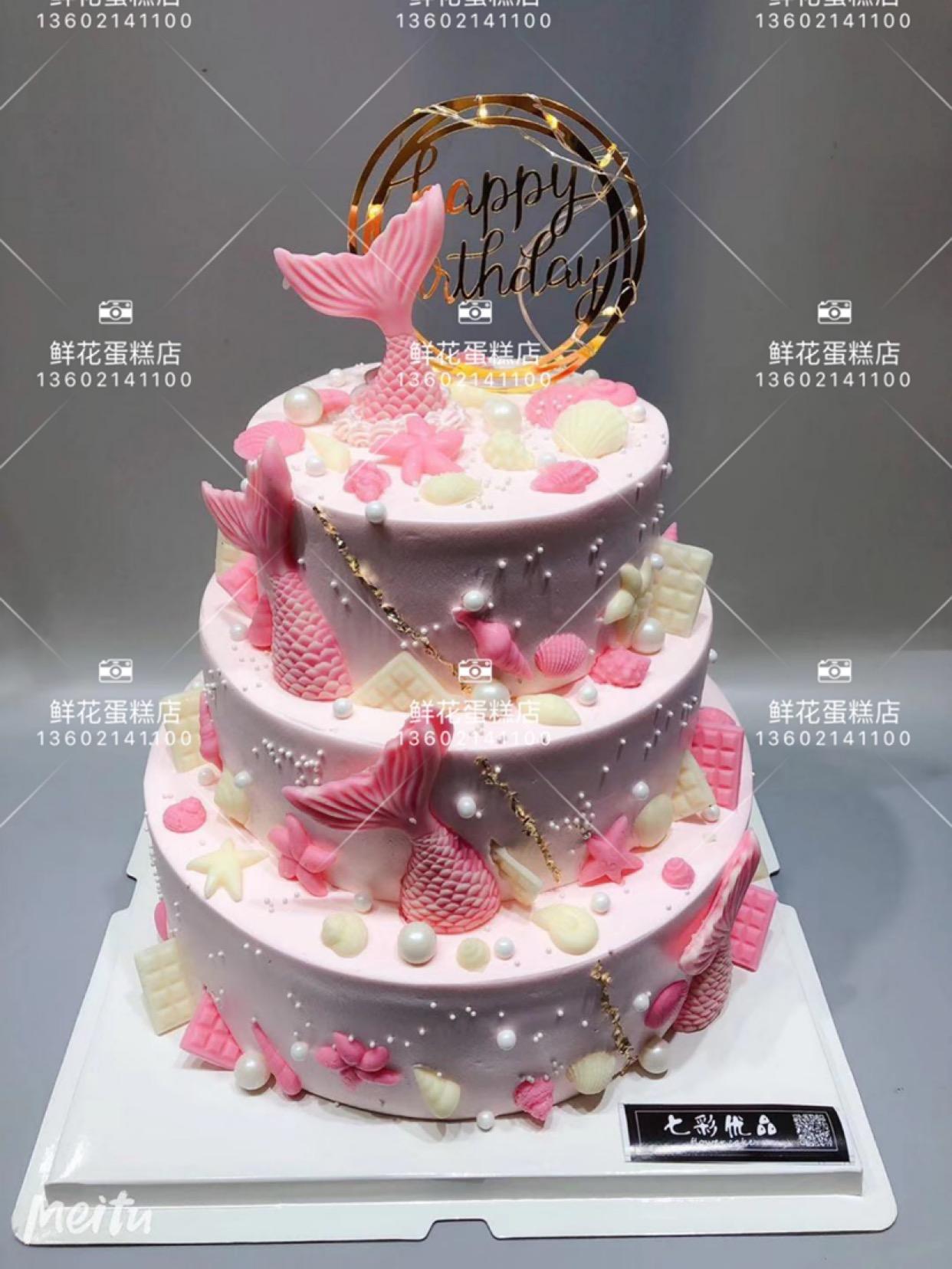 天津南开区福星林西点蛋糕店