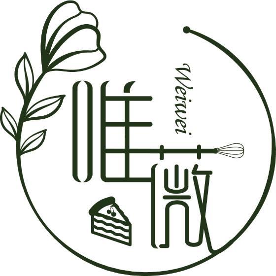 烟台福山区唯薇蛋糕
