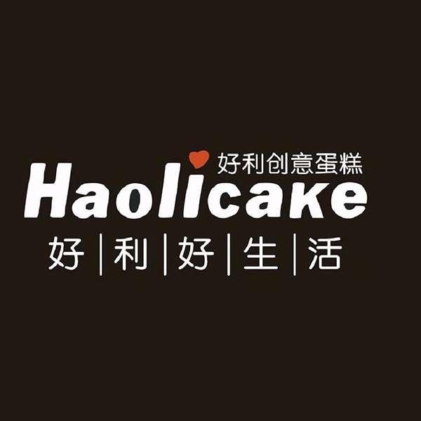 成都龙泉驿区好利创意蛋糕