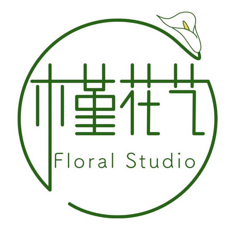 广州越秀区木堇花艺工作室