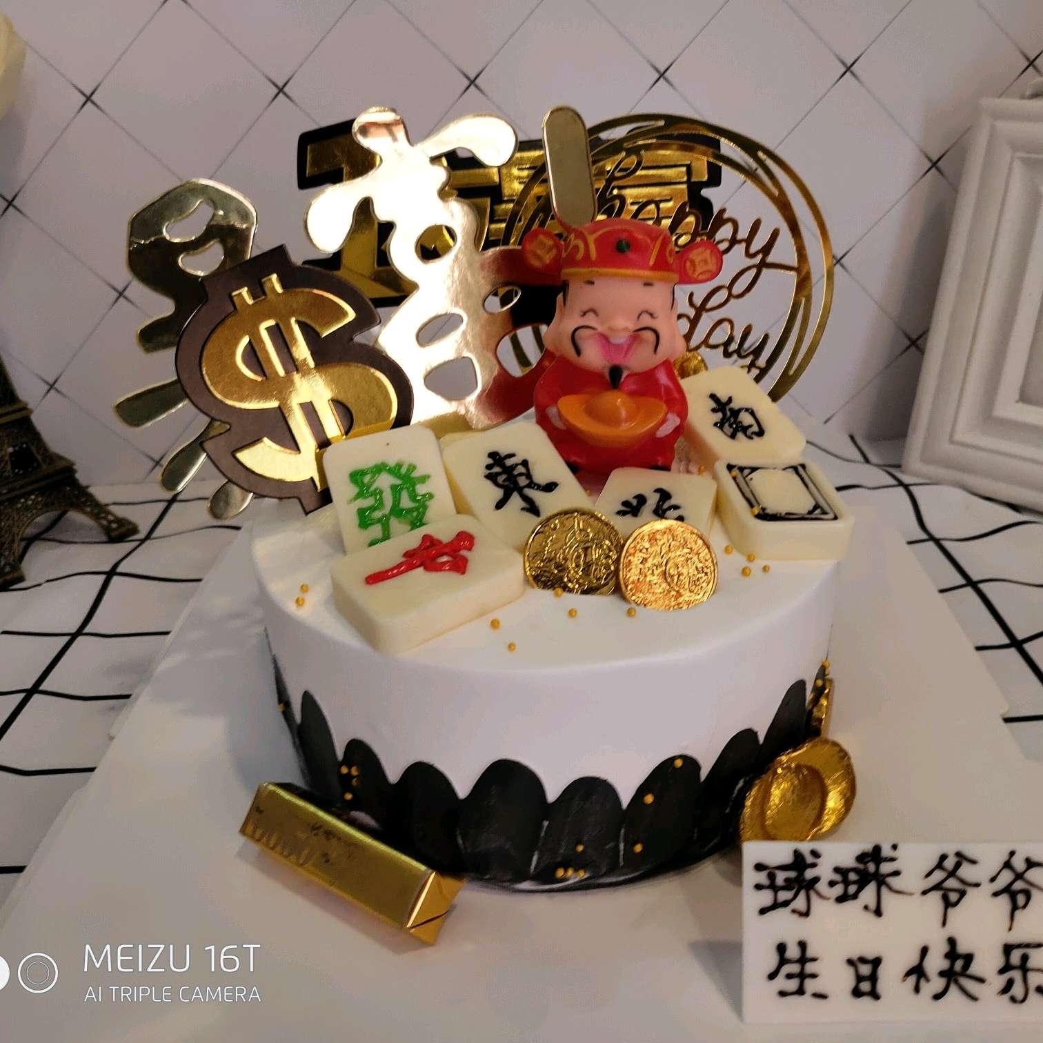 广州天河区亚贝思精品蛋糕店