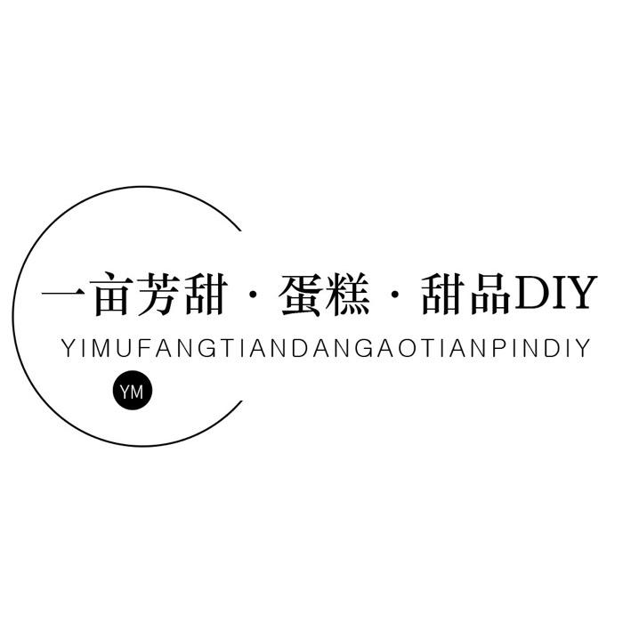 中山市小榄镇亩芳甜蛋糕甜品DIY