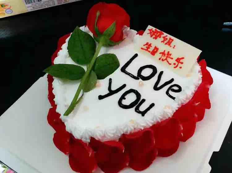 北京通州区美佳西点蛋糕