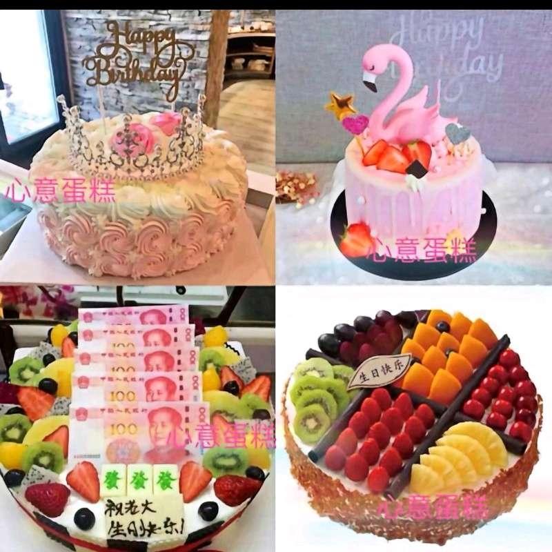 重庆市心意蛋糕店