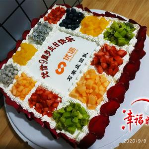 石家庄桥西区闫欢蛋糕店