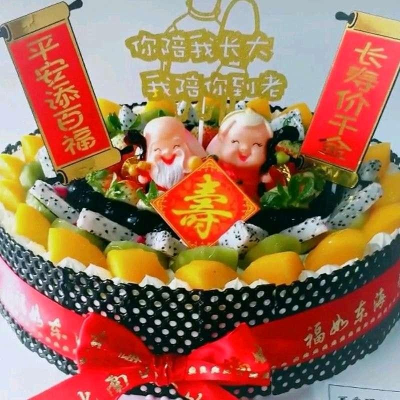 郑州金水区储缘蛋糕店