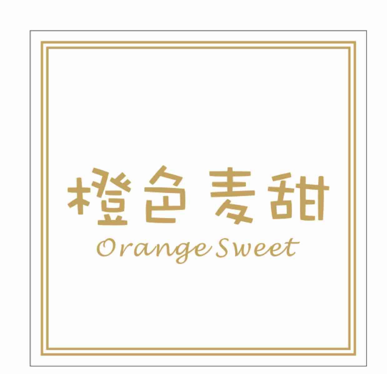 临沂兰山区橙麦蛋糕